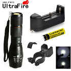 Tactical 12000LM XM-L T6 5Modes Outdoor 18650 LED Zoom Flashlight Torch &Charger