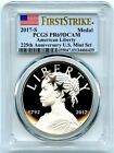 2017-S Silver Liberty Medal, PCGS PR-69 DCAM First Strike, from 4-coin Mint Set!