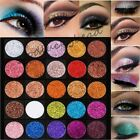 Beauty Diamond Glitter Rainbow Eye Shadows MakeUp Cosmetic Pressed Palette