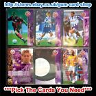 PANINI BUNDESLIGA FUSSBALL CARDS 1995-1996 (100 TO 236) *PLEASE SELECT CARDS*
