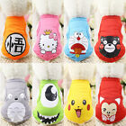 New! Small Pet Dog Clothes Fashion Costume Vest Puppy Cat T-Shirt Summer Apparel