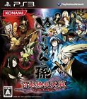 PS3 Konami Nurarihyon no Mago Hyakkiryorantaisen F/S w/Tracking# Japan New