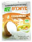 CHAOKOH Coconut Milk Powder Cooking Curry Cream Dessert Product of THAILAN 60 g