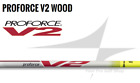NEW UST Proforce V2 Wood Shaft *Select Weight and Flex* 86g 8S 8X or 96g 9S 9X