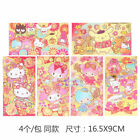 SANRIO CHARACTERS HELLO KITTY CLASSICAL LARGE NEW YEAR RED POCKET ENVELOP (7036)