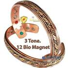 MAX THERAPY 3 TONE MAGNETIC PURE SOLID COPPER MEN WOMEN BANGLE/BRACELET CB43V