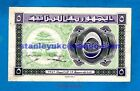 Lebanon Syria Libya - Rare Banknotes - High Grades VF- UNC Choose Your Note
