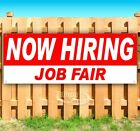 tacoma jobs hiring - NOW HIRING JOB FAIR Advertising Vinyl Banner Flag Sign Many Sizes USA