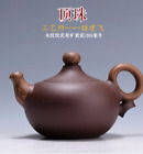 Exquisite Chinese Hand carving Yixing red stoneware teapot grg