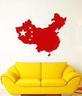 Vinyl Wall Decal China Map Chinese Flag Country Stickers (2628ig)