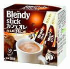AGF BLENDY STICK COFFEE NON-SUGAR, 30-COUNT ESPRESSO CAFE AU LAIT CALORIE HALF