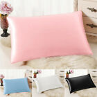2pc New Queen/Standard Silk~y Satin Soft Pillow Case Multiple Colors Luxurious image