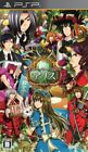 USED PSP Clover no Kuni no Alice Normal Edition Game soft