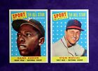 1958 Topps All Star Lot (Aaron & Musial)  ***Pack Fresh Looking Condition***