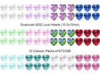 Swarovski 6202 Hearts 103 x 10mm Packs of 6 72 288 Jewellery Pendant Gems Beads