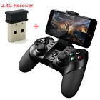 FORTNITE Controller NINJA Gaming Remote Mobile For Android Phone Wireless
