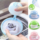 Внешний вид - Home Floating Lint Hair Catcher Mesh Pouch Washing Machine Laundry Filter Bag US