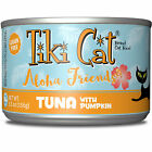 Tiki Cat Aloha Friends Tuna & Pumpkin Wet Cat Food