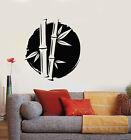 Vinyl Wall Decal Bamboo Tree Branch Asian Chinese Style Stickers (2826ig)