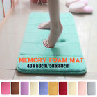 Внешний вид - Memory Foam Mat Absorbent Aniti Slip Pad Bathroom Shower Bath Carpets Area Rug