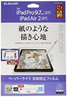 ELECOM iPad Pro 9.7-inch LCD protection film paper-like reflection and anti-fing