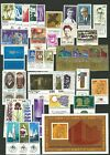 ISRAEL STAMPS 1970 - FULL YEAR SET - MNH - FULL TABS - VF