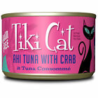 Tiki Cat Hana Grill Ahi Tuna Crab Wet Cat Food