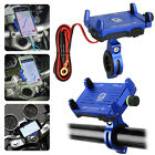 Universal Motorcycle Cell Phone Handlebar Mount Holder USB Charger with Switch