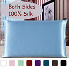 100% Mulberry Silk Fabric Pillow Case Cover Toddler/Standard/Queen/King 1pcs image