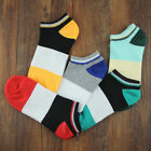 1/5 Pairs Invisible Striped Non Slip Boat Loafer Socks Low Cut No Show Socks US