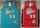 Grant Hill 33 Detroit Pistons Rookie 1994 95 Throwback Jersey Red Green