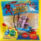 Genesect Pokemon Earphone Jack with Strap Promotional Authentic Licensed Japan