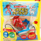 Red Genesect Pokemon Promo Earphone Jack with Strap Authentic Japan Limited