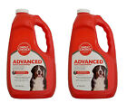 Grreat Choice Advanced Pet Stain and Odor Remover - 64 oz bottle - Closeout!