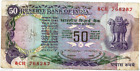 NDIA RS 50 NOTE NARASIMHAM F- 3 WITHOUT FLAG ON REVERSE VF+ VERY RARE