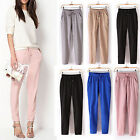 Women Summer Chiffon Harem Pants Elastic Waist OL Work Casual Loose Long Trouser