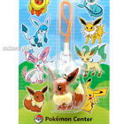 #133 Eevee Pokemon Center Limted mini Figure with key Chain Strap Authentic JPN