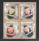 3891-3894 HOLIDAY ORNAMENTS 37c FROM ATM PANE MINT SUPERB-NH