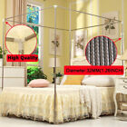 Stainless Steel Bed Mosquito Netting Canopy Frame Post Twin Full Queen King Size image