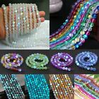 Kyпить Wholesale Mystic Aura Quartz Gemstone Loose Beads Holographic Matte Bracelet 6mm на еВаy.соm