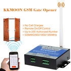 KKmoon GSM Door Gate Opener Remote Switch SMS Command Support 900/1800/1900MHz