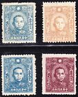 CHINA - Mengkiang, last stamps of Japan occup., highest facial values. See desc.