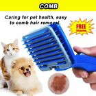 Pet Hair Brush Self Cleaning Dog Puppy Cat Kitten Comb Grooming Rabbit RW