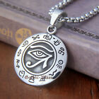 Men's Eye Of Horus Ancient Egypt Protection Stainless Steel Pendant Necklace