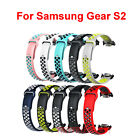 Silicone Sports Watch Band For Samsung Gear S2 SM-R720 / SM-R730 With Adapter image