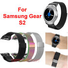 For Samsung Galaxy Gear S2 SM-R720 & SM-R730 Watch Band Bracelet Magnet Milanese image