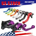 Universal CNC Short Motorcycle Dirt Bike Scooter ATV QUAD Brake Lever Clutch Set $11.05 USD on eBay