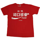 Coca Cola OFFICIAL T-Shirt Taiwanese Coke Logo Taiwan Red Cola Soda Fizzy 9B £9.95  on eBay