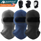 Kids Winter Hat Trapper Aviator Earflap Boys Girls Trooper Snow Ski Face Mask