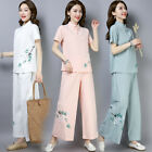 Chinese Retro Women Slim Floral Tang Dynasty Blouse Cotton Linen pants